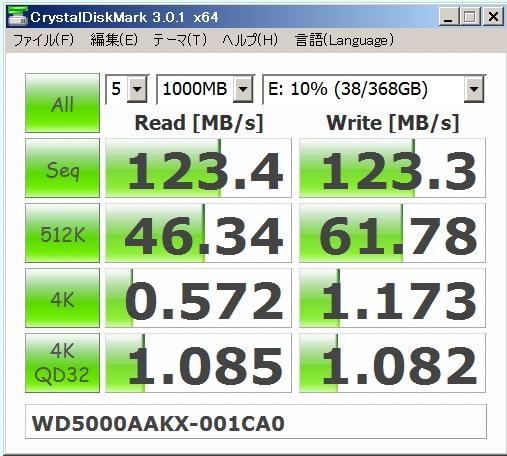 HDD_WD500G.jpg