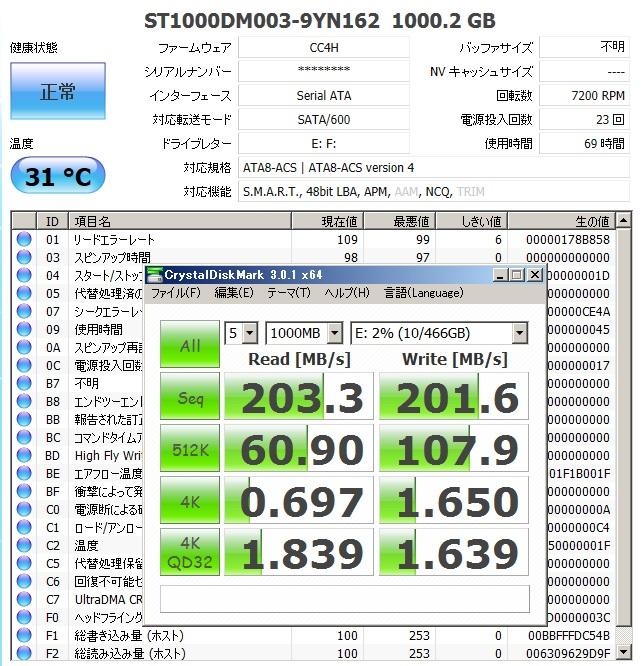 st1000.jpg