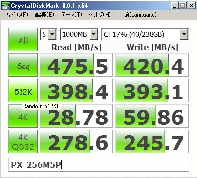 M5P.jpg